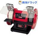 E-Value ミニベンチグラインダー EBG-75(1台)【E-VaLue】
