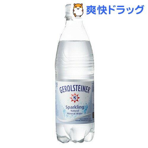 ゲロルシュタイナー 炭酸水(500mL*24本入)【ゲロルシュタイナー(GEROLSTEINER)】[炭酸水 500ml 24本 ミネラルウォーター 水]【送料無料】