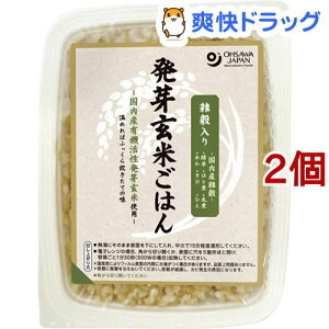 オーサワ 発芽玄米ごはん 雑穀入(160g*2コセット)【オーサワ】