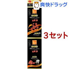 ビタワン君のプチマーブル ビーフ・ささみ味(15g*4個入*3セット)【ビタワン】