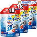 アタック3X 洗濯洗剤 つめかえ用 超特大サイズ(1.22kg*3袋セット)【アタック】