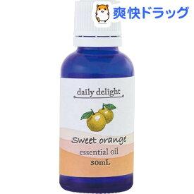 デイリーディライト エッセンシャルオイル スイートオレンジ(30ml)【デイリーディライト(daily delight)】