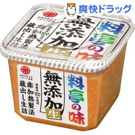 料亭の味 無添加(750g)【料亭の味】