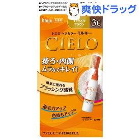 シエロ ヘアカラー EX ミルキー 3C キャラメルブラウン(1セット)【シエロ(CIELO)】