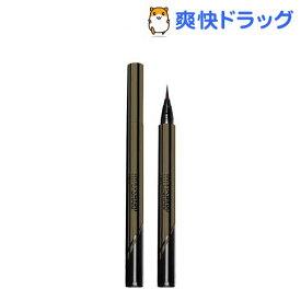 ハイパーシャープ ライナー R BK-4 カーキアンブラック リキッド アイライナー(0.5g)【メイベリン】