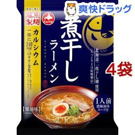 煮干しらーめん 醤油味(107.5g*4袋セット)