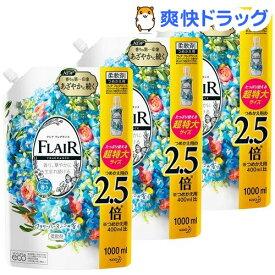 フレア フレグランス 柔軟剤 フラワー&ハーモニー つめかえ用 超特大サイズ(1000ml*3袋セット)【フレア フレグランス】