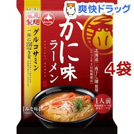 かに味ラーメン みそ味(104.2g*4袋セット)
