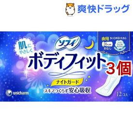 ソフィ ボディフィット ナイトガード(12枚入*3コセット)【ソフィ】[生理用品]