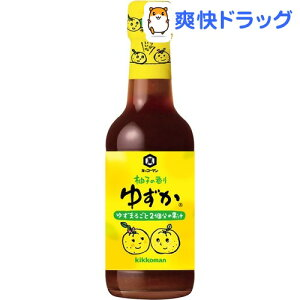 キッコーマン 柚子の香り ゆずか(250ml)【キッコーマン】