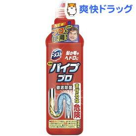 ドメスト パイププロ 濃縮タイプ(400g)【ドメスト】