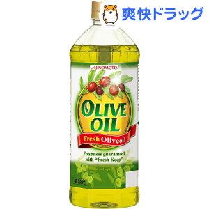 味の素(AJINOMOTO) オリーブオイル 業務用(910g)【味の素(AJINOMOTO)】
