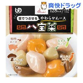 エバースマイル 八宝菜風ムース(115g)【エバースマイル】