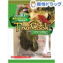 ヤマモリ タイクック グリーンカレーキット(125.8g)