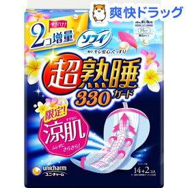 ソフィ 超熟睡ガード 涼肌 羽つき 33cm(16個入)【ソフィ】