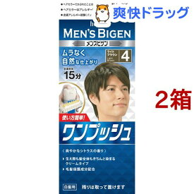 メンズビゲン ワンプッシュ ライトブラウン 4(2箱セット)【メンズビゲン】