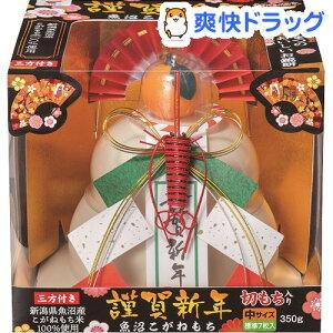 【訳あり】たいまつ お鏡餅 謹賀新年 魚沼こがねもち 中(350g)【taimatsu(たいまつ)】
