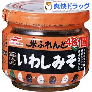 マルハニチロ 米ふれんど いわしみそ(大葉入り)(90g*48個セット)