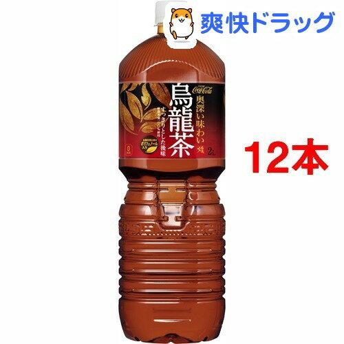 煌(ファン) 烏龍茶 ペコらくボトル(2L*12本セット)[ウーロン茶 お茶 コカ・コーラ コカコーラ]【送料無料】
