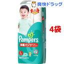 パンパース 卒業パンツ L(36枚入*4コセット)【パンパース】【送料無料】