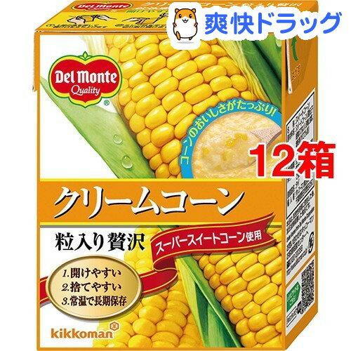 デルモンテ クリームコーン 粒入り 紙パック(380g*12コ)【デルモンテ】