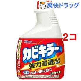 カビキラー 付替(400mL*2コセット)【カビキラー】