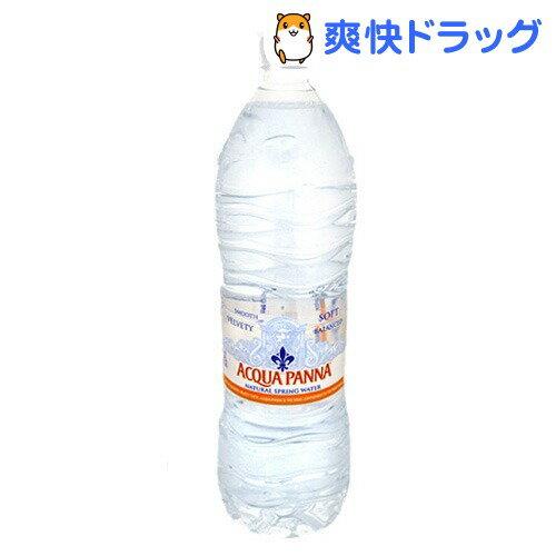 アクアパンナ(1L*12本入)【アクアパンナ】[ミネラルウォーター 水]