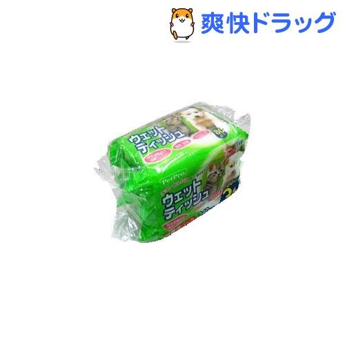 ペットプロ ウェットティッシュ(80枚*3コ入)【ペットプロ(PetPro)】
