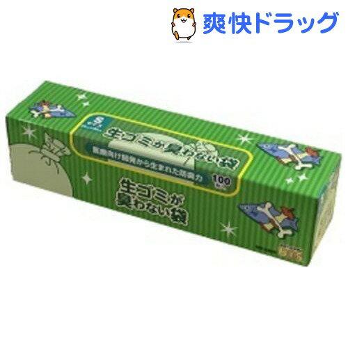 生ゴミが臭わない袋BOS(ボス)生ゴミ用箱型Sサイズ