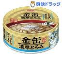 金缶 濃厚とろみ しらす入りまぐろ(70g)【金缶シリーズ】