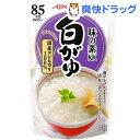味の素 白がゆ(250g)[レトルト インスタント食品]
