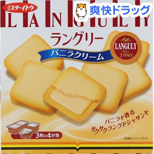 イトウ製菓 ラングリー バニラクリーム(3枚入*4パック)【ミスターイトウ】