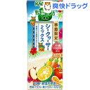 野菜生活100 シークヮーサーミックス(195mL*12本入)【野菜生活】