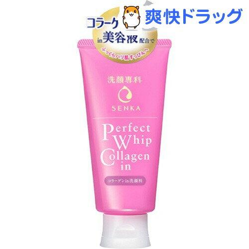 洗顔専科 パーフェクトホイップ コラーゲンin(120g)【洗顔専科】