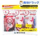 トンボ鉛筆 修正テープモノYX 5mmテープ幅 オフィスおすすめパック(1セット)