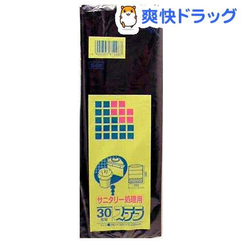 ステラ サニタリー用 ポリ袋(30枚入)