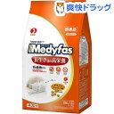 メディファス 長生き猫の高栄養 15歳頃から チキン&フィッシュ味(280g*5袋入)【メディファス】