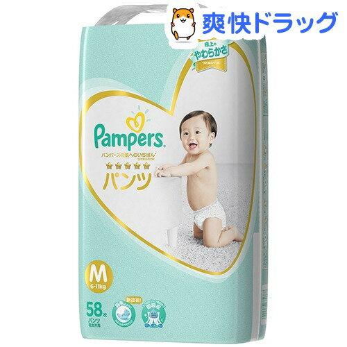 パンパース おむつ はじめての肌へのいちばん パンツ ウルトラジャンボ M(58枚入)【パンパース】
