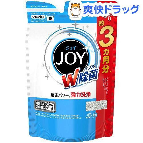 ハイウォッシュ ジョイ 食器洗浄機用 ダブル除菌 つめかえ用(490g)【pgstp】【pgdrink1803】【ジョイ(Joy)】