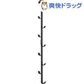 クローゼットハンガー スマート ブラック(1コ入)