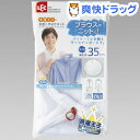 洗濯王子の丸型くずよけネット ホワイト(1コ入)【170707_soukai】【170721_soukai】