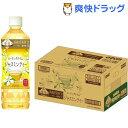 ダイドー 贅沢香茶 ヒーリングタイム ジャスミンティー(500mL*24本入)