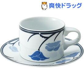 ダンスク チボリ コーヒーカップ&ソーサー ブルー(1コ入)【ダンスク(DANSK)】