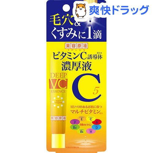 美容原液 ビタミンC美容液(20mL)【美容原液】