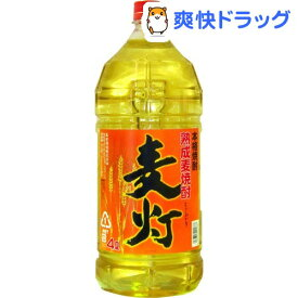 萬世酒造 かし樽麦製 麦灯 麦焼酎 25度(4L)