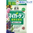 マイガーデン 植物全般用(1kg)【マイガーデン】