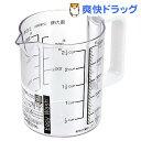 イージーウォッシュ 食器洗い乾燥機対応 耐熱計量カップ 500mL(1コ入)【イージーウォッシュ】