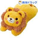 わんこだっこまくら ライオン(1コ入)【170623_soukai】【170609_soukai】