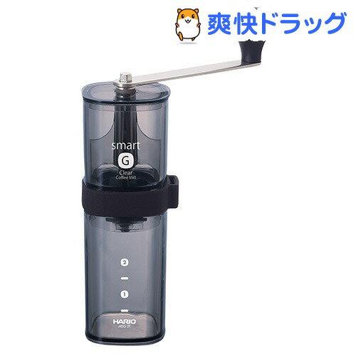 ハリオコーヒーミル・スマートGMSG-2-TB