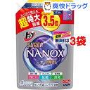 トップ スーパーナノックス ニオイ専用 洗濯洗剤 液体 つめかえ用 超特大(1230g*3袋セット)【スーパーナノックス(NANO…